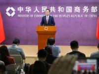 مسؤول صيني: إلغاء الرسوم شرط أساسي لإنجاح اتفاق التجارة مع أمريكا