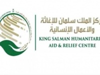 """""""سلمان للإغاثة"""" يعالج 200 جريح في العاصمة عدن وتعز"""