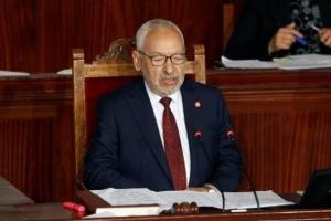 رئيس البرلمان التونسي: في هذه الحالة سيفقد النائب صفته