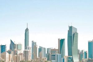 الكويت تسجّل عجزًا ماليًا بـ1.7 مليار دينار في 7 أشهر