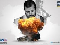 """قصة قيادي حوثي ينهب 30 مليون ريال شهريًّا.. """"فساد بإشراف عبد الملك"""""""