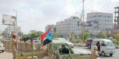 قرار من الحزام الأمني بمنع إطلاق النار في المناسبات بلودر