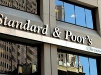 """ستاندرد اند بورز: إدراج """"أرامكو"""" سيدعم الاقتصاد السعودي ويعزز الوضع المالي للبلاد"""