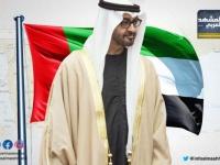 إنسانية الإمارات ترد على حماقات الإخوان في اليمن (ملف)