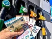 تعرف على القيود التي فرضتها إيران على توزيع البنزين