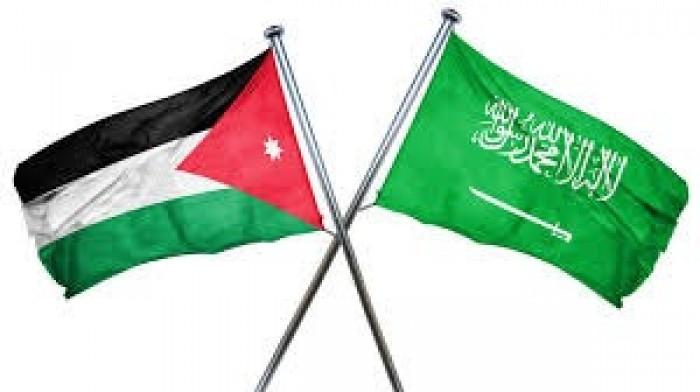 السعودية والأردن: مستمرون في تنسيق الموقف إزاء التحديات الإقليمية