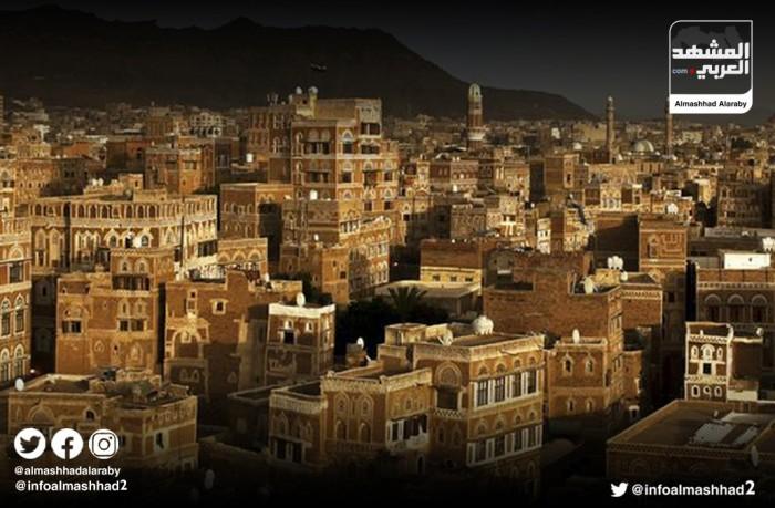هل ينتفض أهالي صنعاء ضد المليشيات الحوثية؟