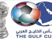 """هاشتاج """"كأس الخليج العربي"""" يتصدر ترندات المملكة"""