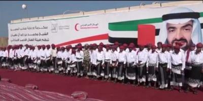 الهلال الإماراتي ينظم العرس الجماعي الخامس بالمخا (فيديو)