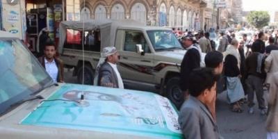 مليشيا الحوثي توقف التحقيقات بمحاولة اغتيال اثنين من وزرائها