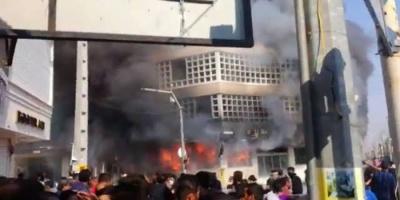 محتجون يحرقون مصارف إيرانية ويغلقون أخرى