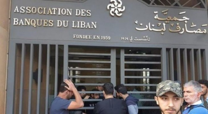 """عقب خطة تأمين من الشرطة.. """"المصارف اللبنانية"""" تبحث إنهاء موظفيها الإضراب"""