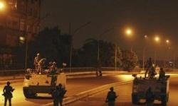إعلان حظر التجوال بذي قار وتعطيل جسر الأحرار وسط بغداد
