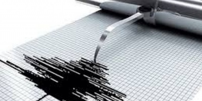 زلزال بقوة 5.2 درجة يضرب تشيلي