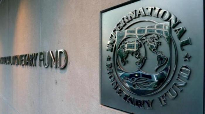 النقد الدولي يمنح تسهيلات ائتمانية لجمهورية الكونغو الديمقراطية