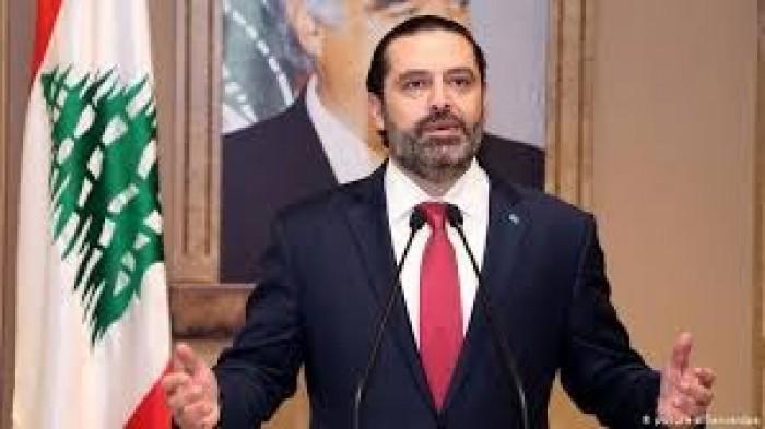 """الحريري: تحميلي مسئولية سحب الصفدي من الترشح لرئاسة الحكومة """"كاذبة"""""""