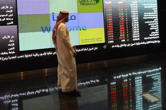 البورصة السعودية تبدأ تداولاتها على تراجع بـ 15 نقطة