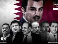 تفكيك مليشيات الشرعية يمهد الطريق لتنفيذ اتفاق الرياض