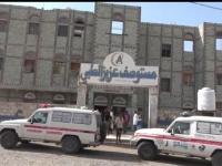 الهلال الإماراتي يزود مستشفى التحيتا بكميات من الأدوية (فيديو)