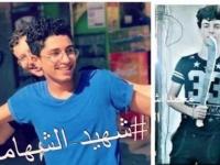 شهيد الشهامة يتصدر تويتر مصر (صور)