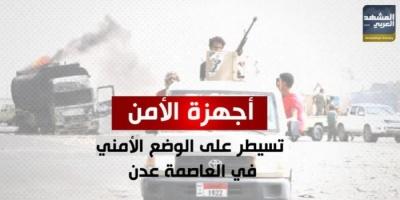 الأمن يسيطر على الوضع بعد اشتباكات مع عناصر تخريبية بدارسعد (فيديوجراف)