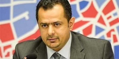 عقب وصوله معاشيق.. عبدالملك: الحكومة ستباشر مهامها من عدن غدًا الثلاثاء
