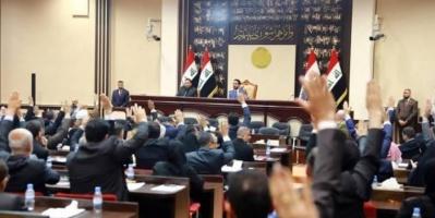 القضاء العراقي يأمر بالقبض على نائبا برلمانيا والتحفظ على أمواله