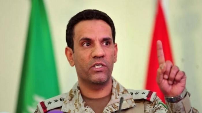 في سابقة خطيرة.. التحالف العربي: مليشيا الحوثي تخطف قاطرة بحرية