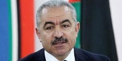 رئيس الوزراء الفلسطيني: إسرائيل تسعى إلى تعطيل إجراء انتخابات فلسطينية