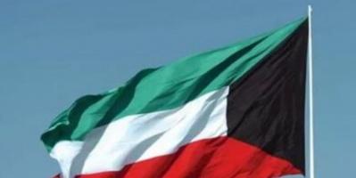 لجنة محاكمة الوزراء الكويتية تحظر النشر في قضية تجاوزات صندوق الجيش