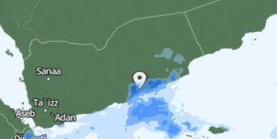الأرصاد: أمطار على سواحل المهرة وحضرموت فجر الثلاثاء