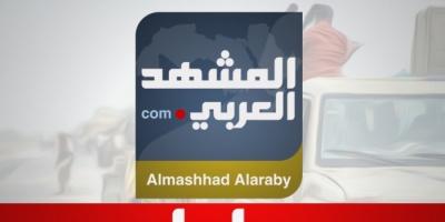 عاجل..اشتباكات بين المقاومة الجنوبية وإرهابيين في أمقوز