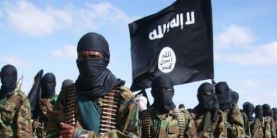 رفع اسم متهم بالانتماء لداعش من قوائم الإرهاب
