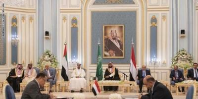 """عكاظ السعودية: اتفاق الرياض يوحد الجهود لاستئصال """"السرطان الحوثي"""""""