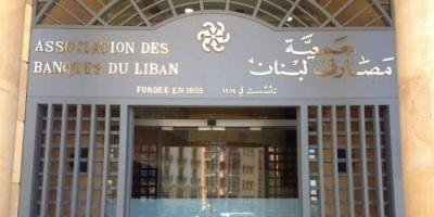 مصارف لبنان تعيد فتح أبوابها وتستقبل طوابير المتعاملين