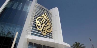 سياسي يُحرج الجزيرة بتساؤل عن احتجاجات إيران