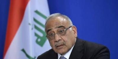 الحكومة العراقية تعلن عن إجراء تعديلات وزارية قريبا