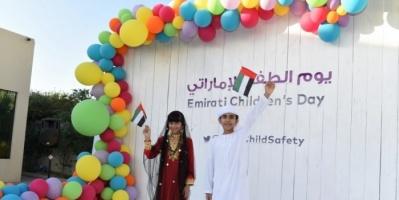 تنمية المجتمع الإماراتية تحتفل باليوم العالمي للطفل