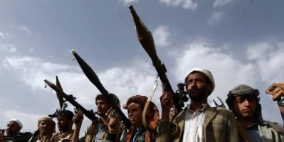 """""""جبايات إب"""".. أموالٌ تنهبها قوة الحوثي الغاشمة"""