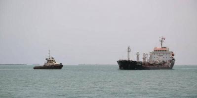 """البحرين تدين اختطاف المليشيات الحوثية للقاطرة البحرية """"رابغ 3"""""""