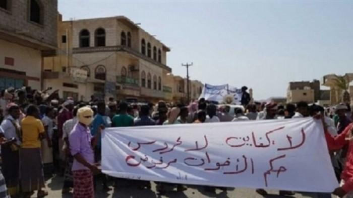التحرش الإخواني في سقطرى.. محروس يوُسِّع نفوذ الإصلاح بقرارات باطلة