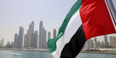 الإمارات: ملتزمون بمواصلة الجهود لإيجاد عالمٍ خالٍ من الأسلحة النووية