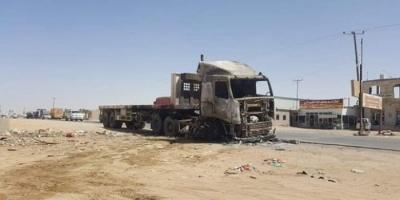 مليشيا الإخوان بمأرب تحرق شاحنة لأحد مواطني شبوة (صور)