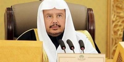 رئيس الشورى السعودي: اتفاق الرياض خطوة مهمة لتحقيق الاستقرار