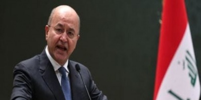 الرئيس العراقي: متابعة قضايا المصابين والشهداء والمعتقلين واجب وطني