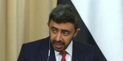 الإمارات: القرارات الدولية تؤكد عدم شرعية المستوطنات الإسرائيلية