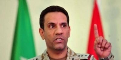 المالكي: لا صحة لما تدعيه المليشيا الحوثية بإسقاط طائرة تابعة للتحالف