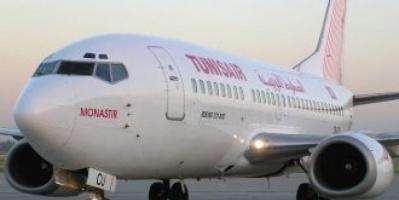 الخطوط الليبية تستأجر طائرة تونسية لإعادة مواطنين عالقين في مطار مصراتة