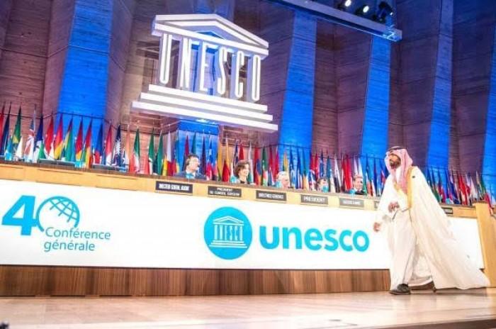 """السعودية تفوز بعضوية المجلس التنفيذي لمنظمة """"اليونسكو"""""""