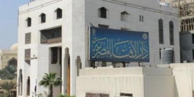 الإفتاء المصرية: رسائل البنا أسست للمجتمع الموازي بهدف الاستحواذ على القوة